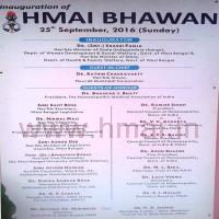Inaugural Ceremony of HMAI BHAWAN at Kolkata