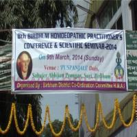 8th Birbhum District Hom. Prac. Conf. & Sci.