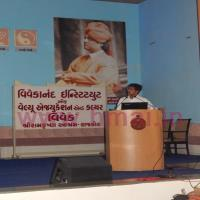 Ophthalmology Seminar -RAJKOT UNIT - 22/1/17