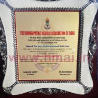 Purushottam Das Acharya Memorial Award to Gujarat